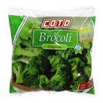Brocoli . Coto Bsa 300 Grm