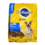 Alimento Para Perro PEDIGREE Razas Pequeñas Paq 7 Kg