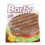 Madallon De Carne BARFY X2 Unidades