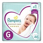 """Pañales  PAMPERS Premium Care   """"G"""" 46 Unidades"""