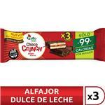 Alfajor Gallo Snack Dulce De Leche Paquete 20 Gr 3 Unidades
