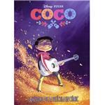 Coco Disney La Historia